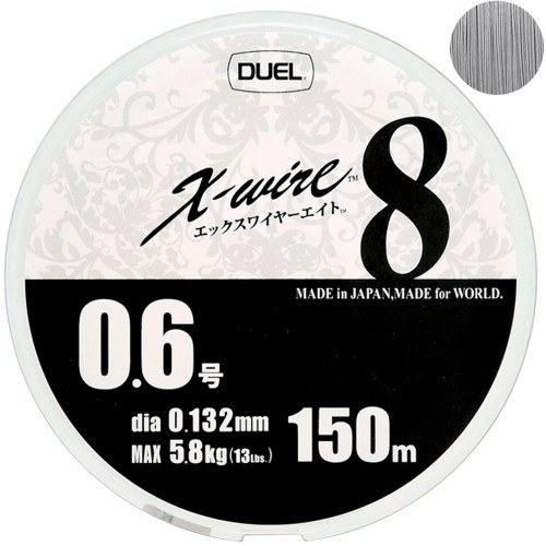 Плетёный шнур Duel X-Wire Eight