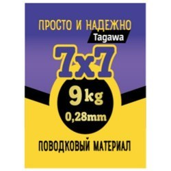 Tagawa 7×7