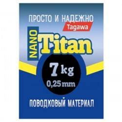 Nano Titan