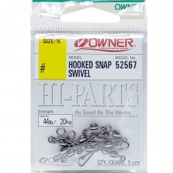 Вертлюг с застёжкой Owner 52567 Hooked Snap Swivel