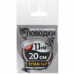 Titanium X7