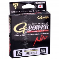 Плетёный шнур Gamakatsu G-Power Premium Braid Neo